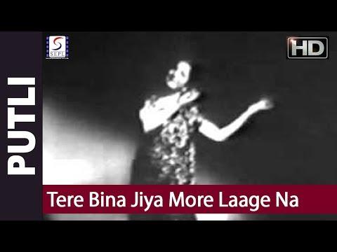 Tere Bina Jiya More Laage Na - Meena Kapoor - Putli - Mumtaz Shanti, Pran