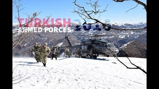 Turkish Armed Forces | 2017 | HD