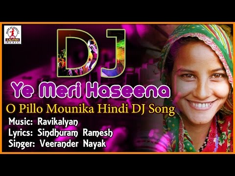 O Pillo Mounika | Hindi DJ Love Song | Ye Meri Haseena DJ Song |  Lalitha Audios And Videos