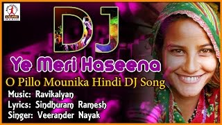 Listen to ye meri haseena hindi dj folk love song on our channel. for more songs, subscribe and staytuned lalitha audios videos. click here...