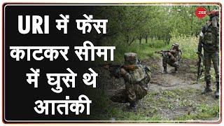 Jammu And Kashmir: उरी में सबसे बड़ी आतंकी साजिश नाकाम | Press Conference | Indian Army | URI News