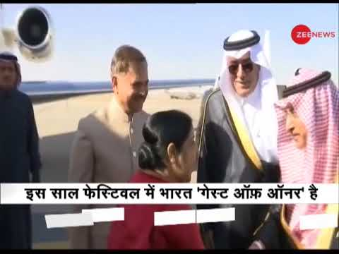 Sushma Swaraj in Saudi Arabia on three-day visit