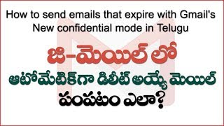 How to send emails that expire with Gmail's new confidential mode in Telugu