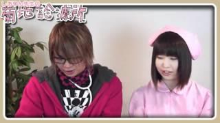 12/03/07 第二回あさひくんMCの巻。しおりんの菊地診療所TVライブオンラ...