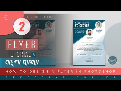 2. How to Design Flyer Using Photoshop | Full Guideline | Basic Photoshop Tutorial in Bangla 2019 thumbnail
