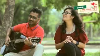 """Tomar Amar Golpo"" | Closeup Kache Ashar Shahoshi Golpo 2015"
