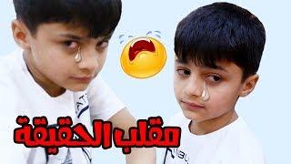 عادل وايد زعل من المقلب 😂🤡 - عائلة عدنان