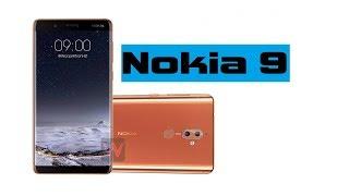 Samsung выпустит гибкий смартфон! Nokia 9 -5 октября! Xiaomi Redmi 5 и Redmi 5 Plus скоро в продаже!