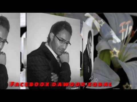 Dawood Eqbal Live - Granate granate