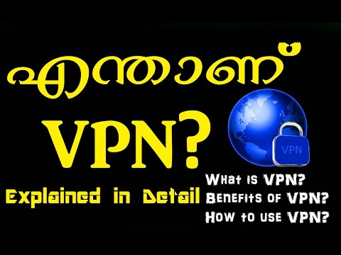 What is VPN/Benefits of VPN/How to use VPN Explained - COMPUTER AND MOBILE TIPS