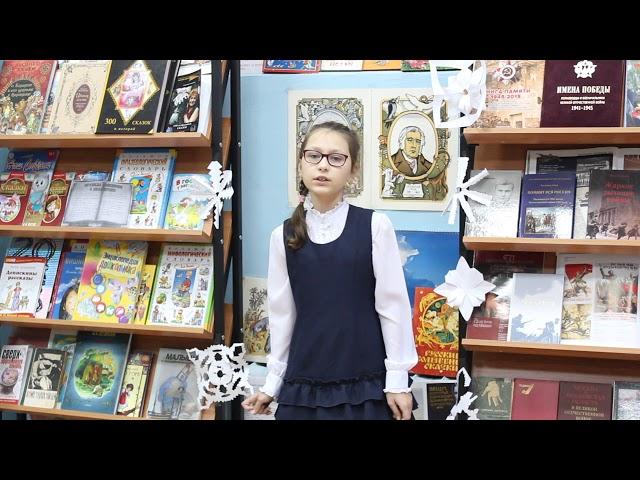 Изображение предпросмотра прочтения – АнастасияАнастасьина читает произведение «Школьник» Н.А.Некрасова