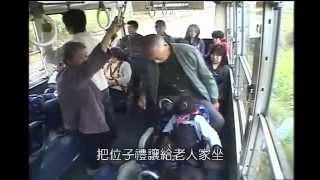 Phim 18 | Đười ươi dắt chó đi xe bus Phần 2 Tại nhật bản | Duoi uoi dat cho di xe bus Phan 2 Tai nhat ban