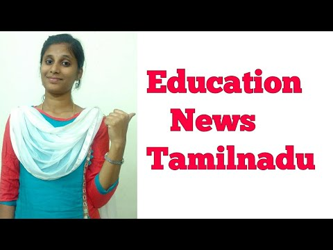 Weekly Education news|Indru Oru Information|