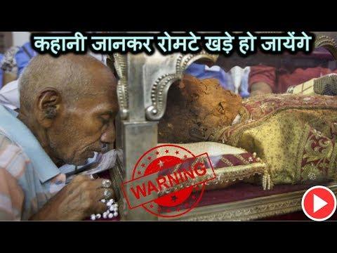 ReaL Story Of Saint Francis Xavier|Goa Church Story In Hindi | 450 Years Old Dead Body|goa Church