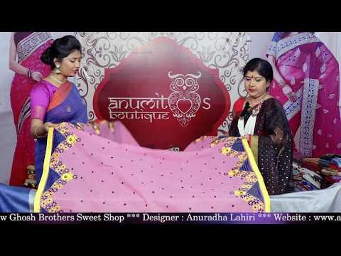 30/11/2017 Anumits Boutique Show ||Nakshikantha|| FULL HD