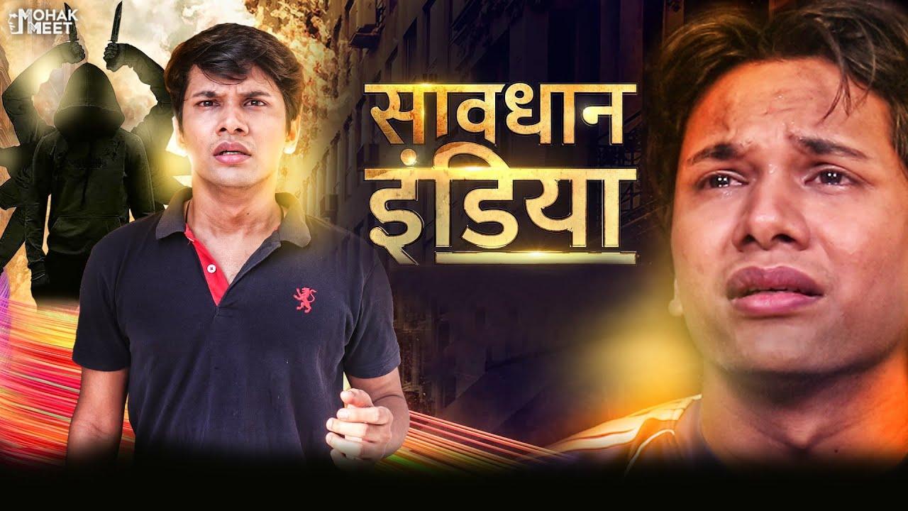 FACEBOOK SCAM - SAVDHAAN INDIA : सावधान इंडिया SHORT FILM | HINDI MORAL STORY | MOHAK MEET