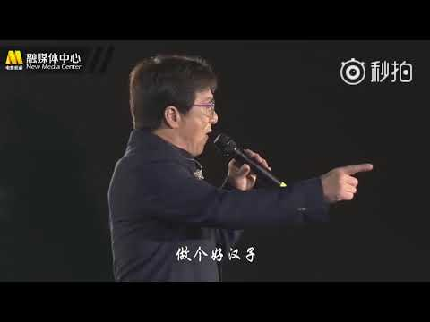 Jackie Chan Sings Wong Fei Hung Theme Song Live 18/07/18.