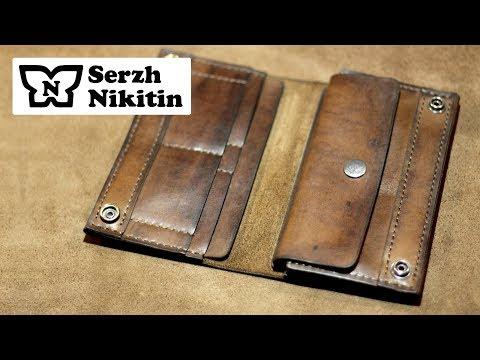 c84e3e40fd63 Попробуйте сделать кожаный кошелек своими руками — это увлекательный  процесс, требующий специальных инструментов и некоторых навыков.