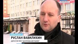 В Архангельске на центральном рынке сгорела шашлычная