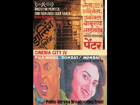 CINEMA CITY IV - DIRECTOR PAINTER SHRI BABURAO LAAD SAHEB & PILA HOUSE, BOMBAY/MUMBAI