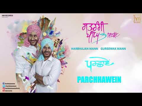 Parchhavein   Harbhajan Mann   Satrangi Peengh 3   HM Records   Latest Punjabi Songs 2018