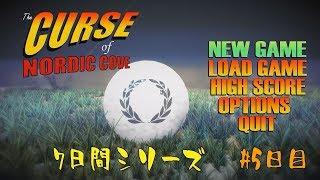 #5日目【7days】The Curse of Nordic Cove【GAMEAN】
