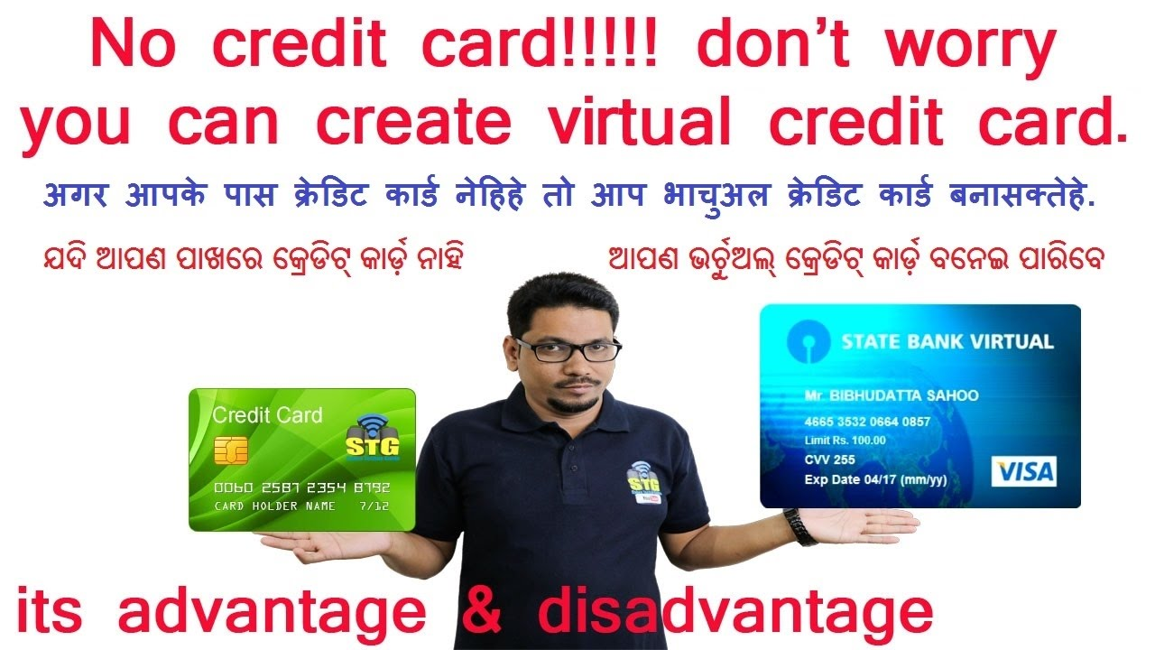 Hindi  How To Create Virtual Credit Card Its Advantage & Disadvantage