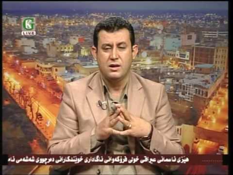 Anwar Hussen Bazgr - Kobwnaway Siyasyakani Iraq bo pek henani Hkwmat - GK TV