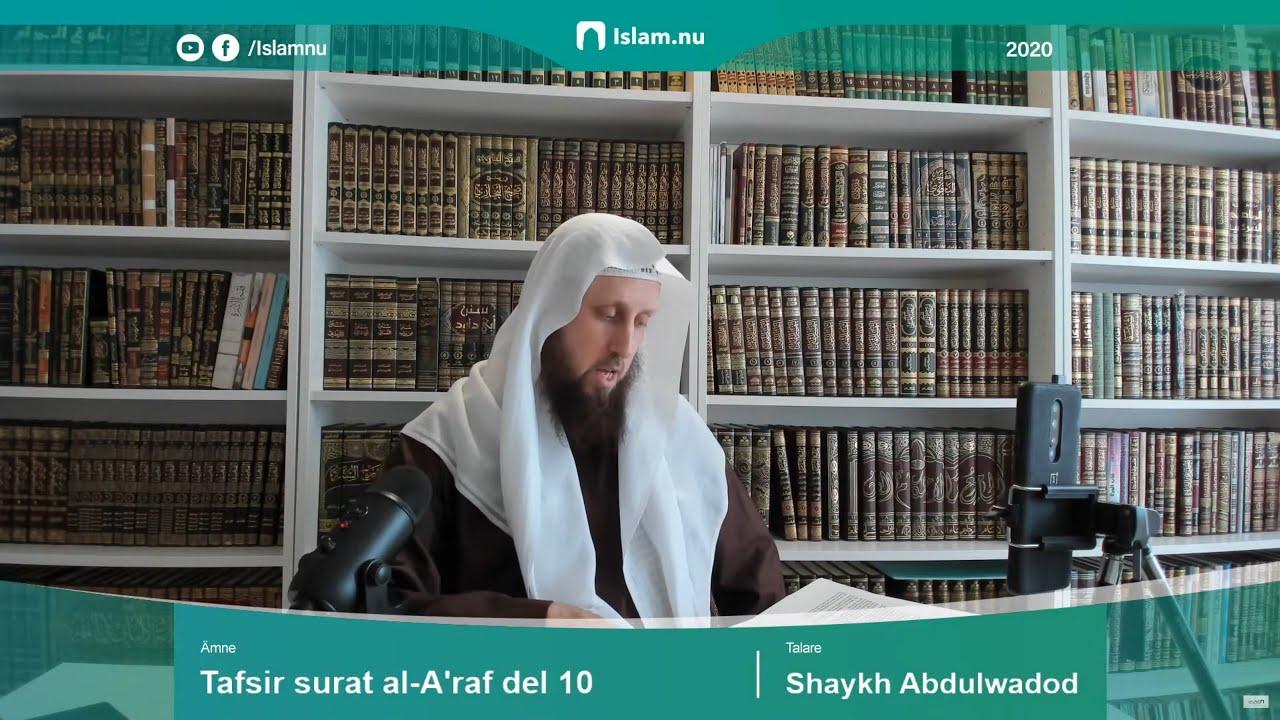 Tafsir surat al-A'raf del 10