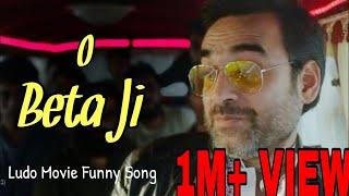 O beta ji o babuji | Ludo movie song | Ludo Song |oh beta ji oh babuji song | oh beta ji | o Betaji