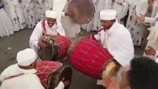 2018 Medhane Alem Eritrean Orthodox Tewahdo Church Nigdet