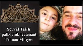 Seyyid Taleh - Şəhid Polkovnik - leytenant Telman Miriyevin məzarı üstündə 27.10.2018