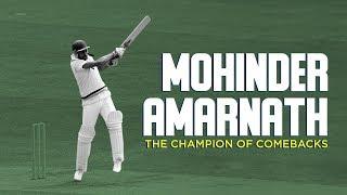 Mohinder Amarnath: The Champion of Combacks   Glorious Comebacks   #AllAboutCricket