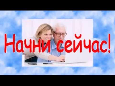 как записаться на компьютерные курсы для пенсионеров - YouTube