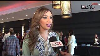 تكريم الصحفيات المغربيات المقيمات بالخارج