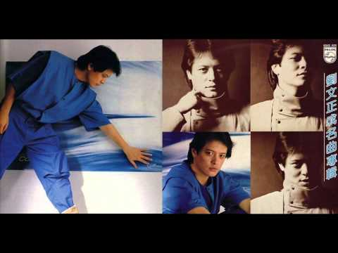 劉文正-成名曲專輯 (12首) 1982年