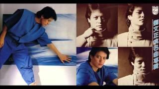 劉文正-成名曲專輯 (12首) 1982年 thumbnail