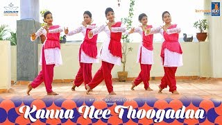 KANNA NEE THOOGADAA DANCE COVER | URDHVAM CONTEMPORARY DANCE PRODUCTION