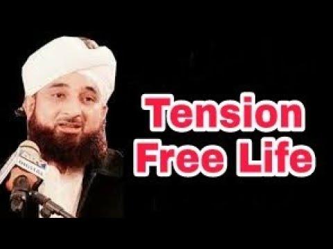Tension free life - Hazrat Muhammad Raza Saqib Mustafai