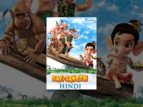 Bal Ganesh (Hindi) - Popular Animation...