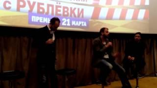 Киносериал ТНТ «Полицейский с Рублевки» - презентация в Петербурге(6)