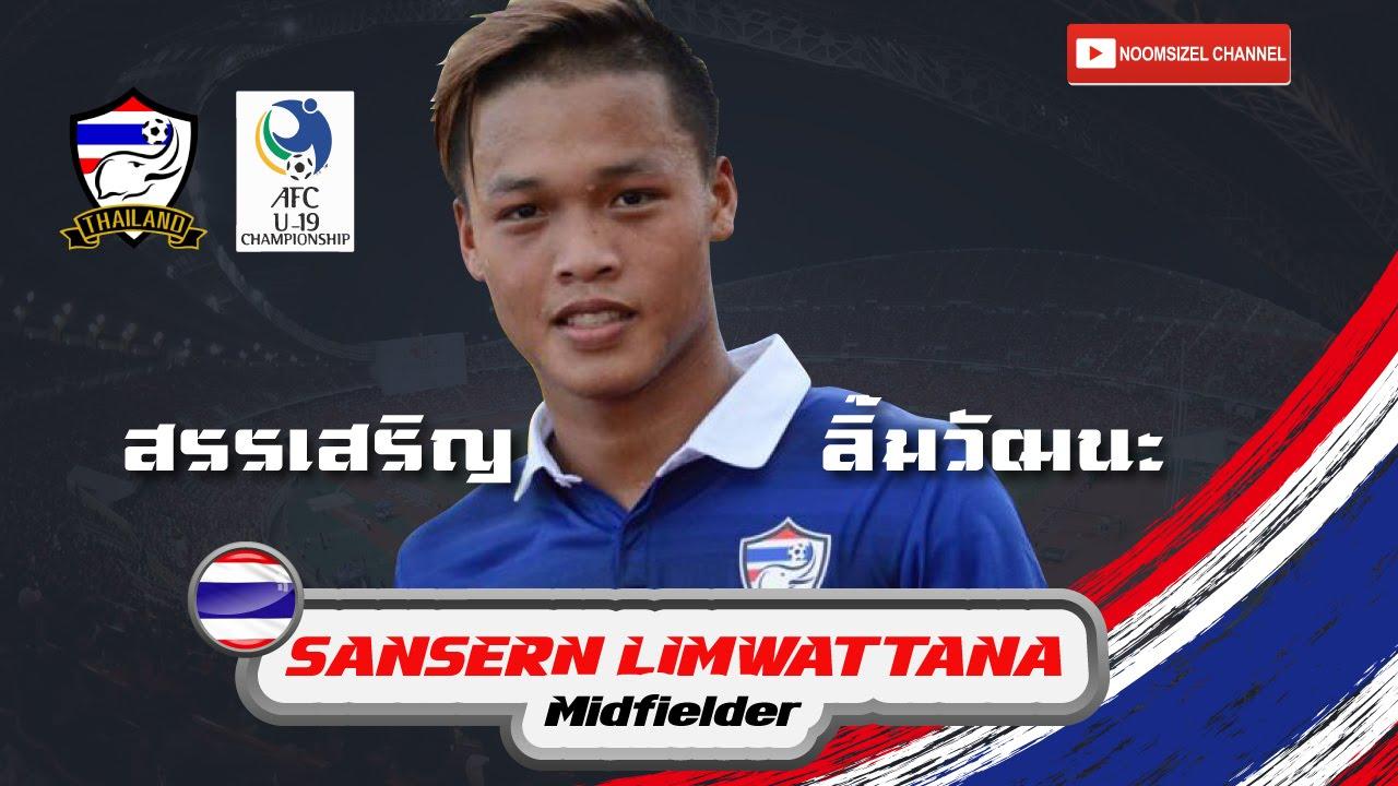 Sansern Limwattana Sansern Limwattana Midfiled Skill Goal AFC