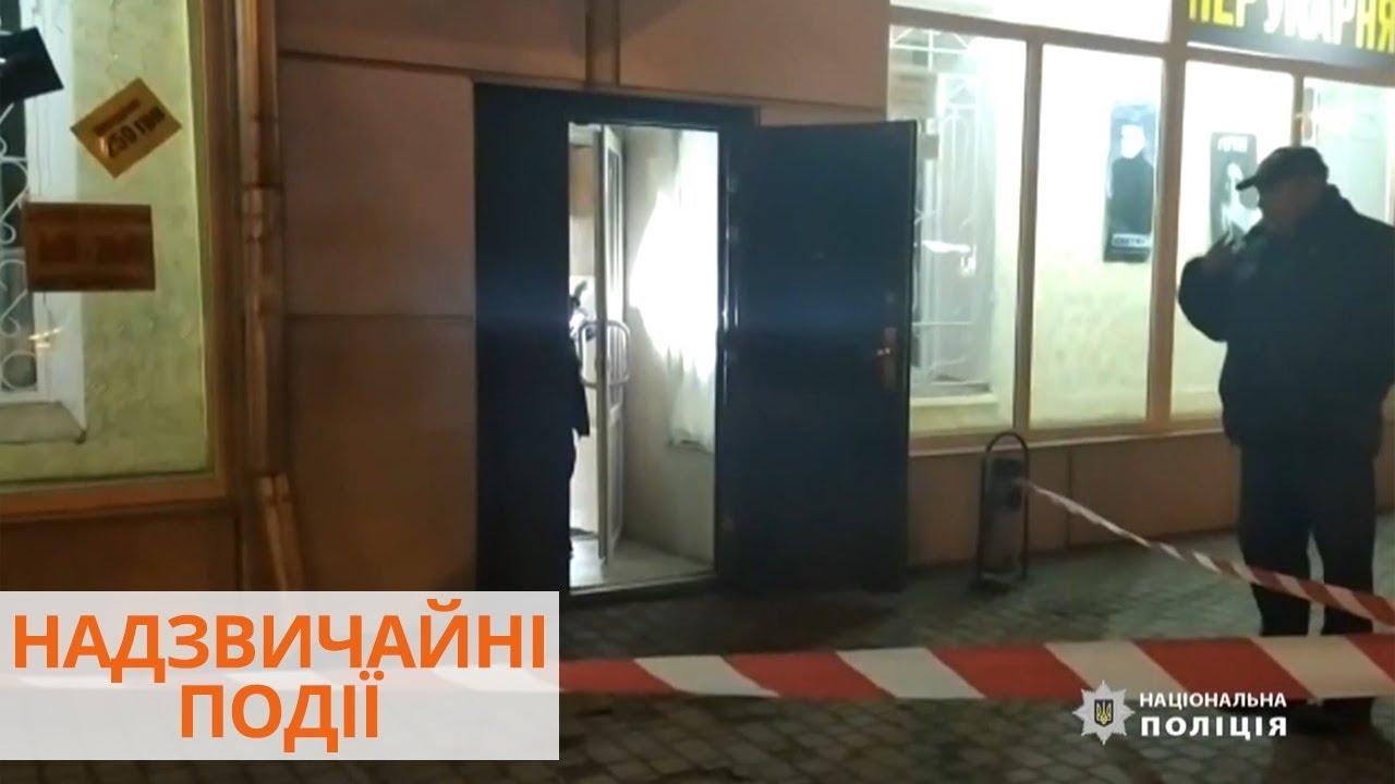 В салоне красоты в Одессе произошла стрельба: одна женщина ранена