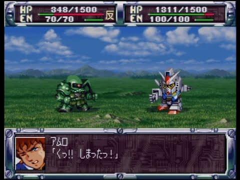 攻略 ロボット スーパー 大戦 次 第 二