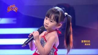 107.10.14 超級紅人榜 黃沁愃─愛情恰恰(陳小雲)