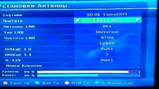 Немає сигналу з супутника ЯМАЛ - міняємо частоту на 12612 МГц
