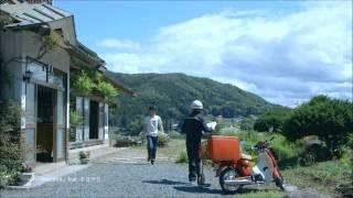 エンタメニュースを毎日掲載!「MAiDiGiTV」登録はこちら↓ 映画「小川町...