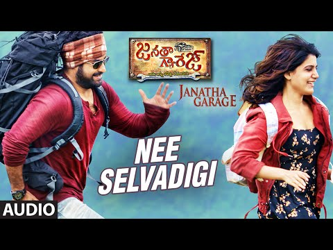 Janatha Garage Telugu Songs | Nee Selavadigi Full Song | Jr NTR | Samantha | Nithya Menen | DSP
