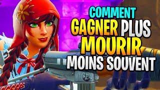 COMMENT GAGNER PLUS SOUVENT ET MOURIR MOINS DE FOIS ! ASTUCE GAGNER sur FORTNITE BATTLE ROYALE !