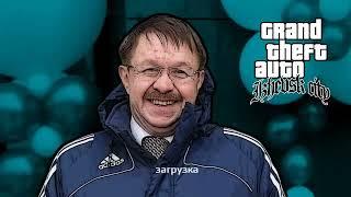 КВН 'Кирпичи' GTA Izhevsk city